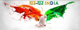 www.ghargharindia.com