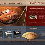 cafe-and-restaurants13.jpg